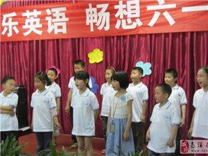 南溪奧德外國語培訓學校