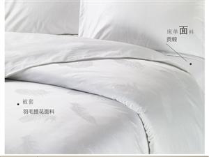 出廠價格批發中高端酒店賓館床上用品系列產品