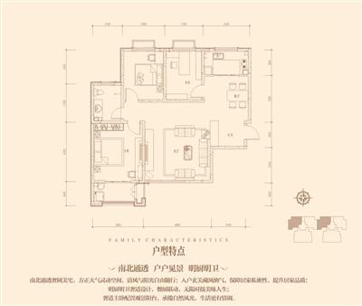 三室��d一�l