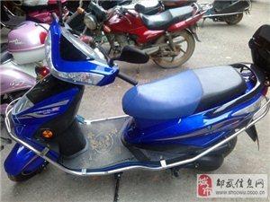 出售9.5成新125CC动力助力摩托车