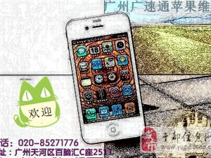 深圳苹果macbook维修进水不开机