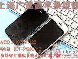 深圳蘋果MACBOOK鍵盤進水維修