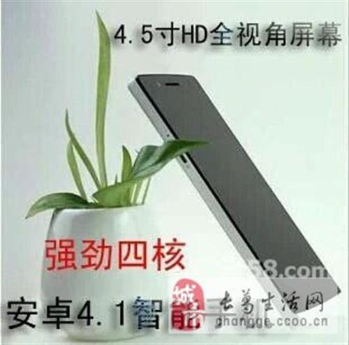 四核安卓智能手机