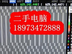 希捷320G硬盘