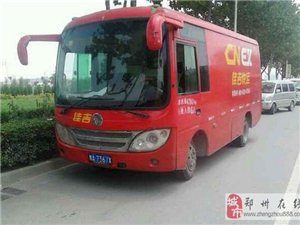 郑州转让东风中巴箱货一辆