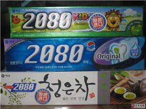 韓國原裝進口2080牙膏東豐萬家福熱賣中