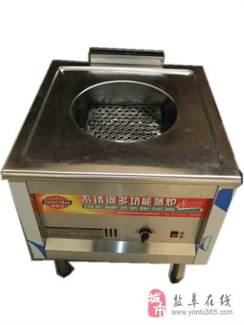 電動磨漿機節能蒸包爐/