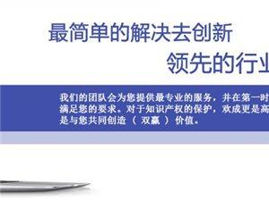 海南網絡公司哪家比較好?海南歡成網絡科技有限公司