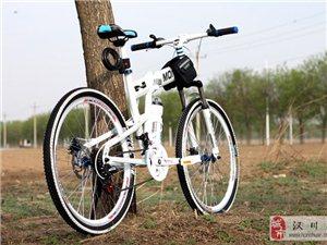 折叠自行车山地24速变档自行车・  学生首选・・・