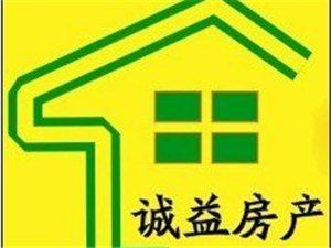 出售翰林院单身公寓
