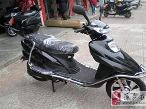 愛瑪踏板電動車低價出售