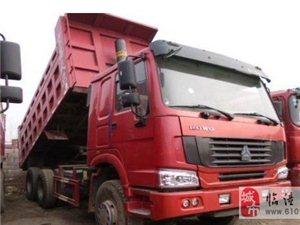 出售德龙豪欧曼红岩自卸车 当面交易外地可以送车 - 5.6万