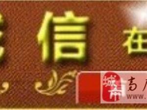 申博娱乐申博包杀网申博代理15914515151