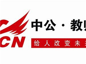 2013年兗州事業編教師編26日開始