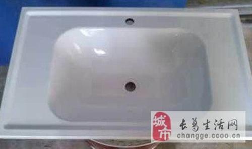 新型卫浴洁具