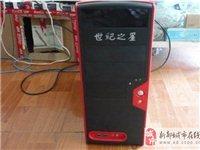 E5200双核硬盘320G显卡9600游戏电脑