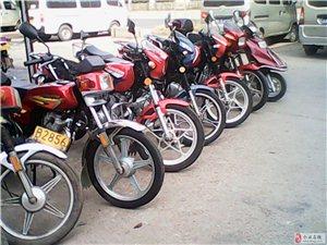 诚信出售二手摩托车,质量保证
