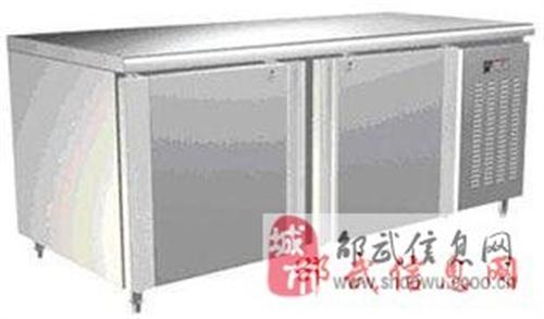 转让奶茶店用的冰箱制冰机还有个煎炸用的油锅
