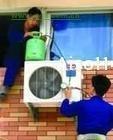 天津大港区志高空调售后维修中心