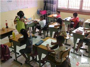廣漢中小學作業輔導——英浪教育托管中心