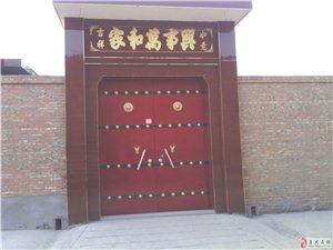 北外环大虢城村215平米平房出租每月500元