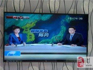 出售TCL液晶电视