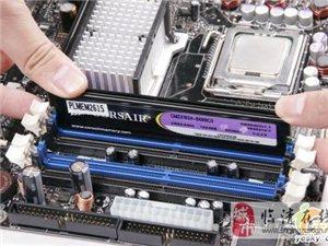 临清上门修电脑 临清电脑上门维修服务