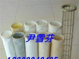 化工行業專用除塵濾袋