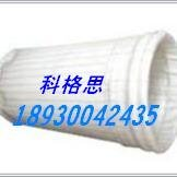 面粉廠專用除塵濾袋
