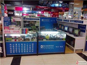 菲律宾葡京官网诚信科技,装机大优惠,各类配件低价销售!