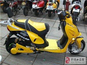 平顶山二手电动车,平顶山二手摩托车交易市场