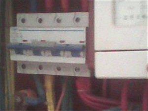 安装灯具,维修电路,专业电工维修,家庭用电服务