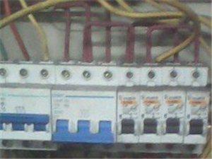 乐家专业电工为你家政服务,家庭电路维修灯具维修安装