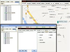 汽车/摩托车定位追踪防盗报警系统