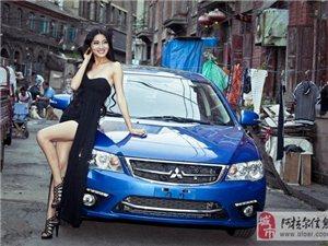9月1日风迪思,王的盛宴新车购车狂潮