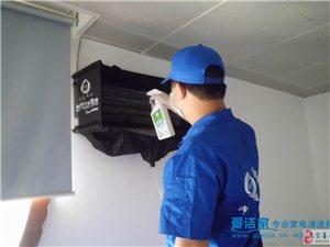 空调清洗,油烟机,洗衣机等专业清洗
