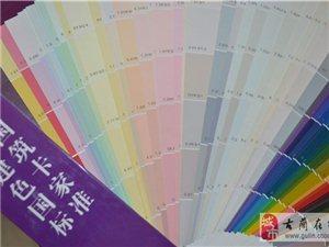 古蔺紫荆花漆专卖店