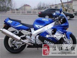 本店销售各种款式的二手摩托车,批发价,免费送货。