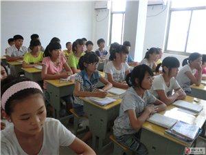 中小學生英語培訓班秋季招生