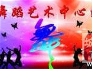 龙川高姿舞蹈艺术中心常年招生