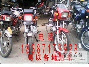 二手摩托车销售,二手公路赛车