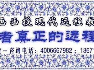 2013亲情1+1国画研修班