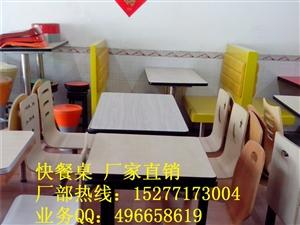 供应粉店餐桌椅子-学生食堂餐桌批发-广西诺莱快餐桌