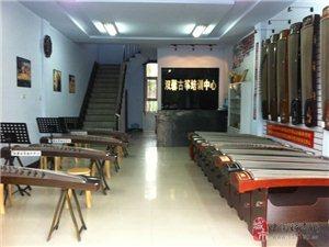 双馨古筝艺术学校