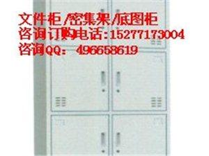 厂价直销文件柜铁皮柜-广西诺莱文件柜批发