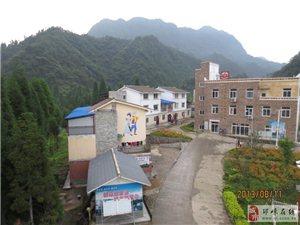 邛崍南寶山木梯村避暑休閑旅游
