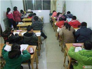 學大輔導文化課招生