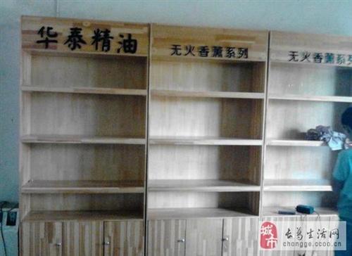 九成新实木插接板展示柜