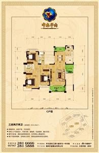 C户型:三房两厅两卫