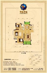 D-1户型:三房两厅两卫